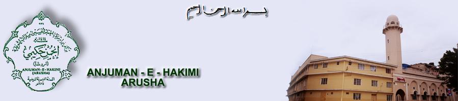 Anjuman -e- Hakimi